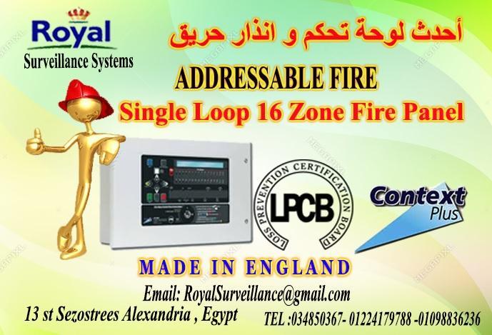وحدة تحكم نظام أنذارحريق ONE LOOP انتاج انجليزى 695328081