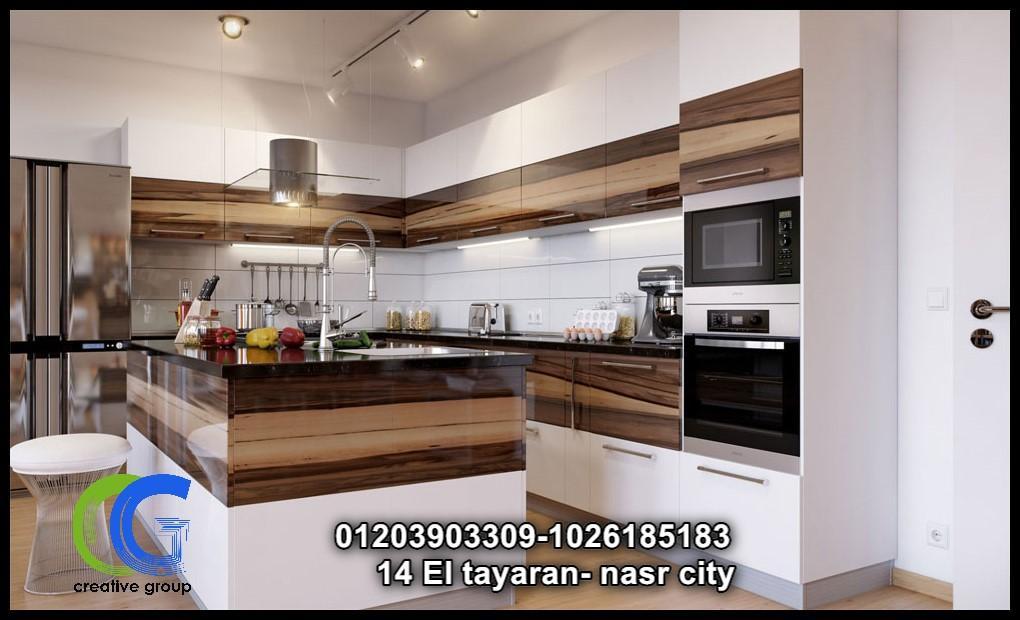 .  افضل شركة مطابخ خشب – كرياتف جروب   ( للاتصال  01026185183) 130688680