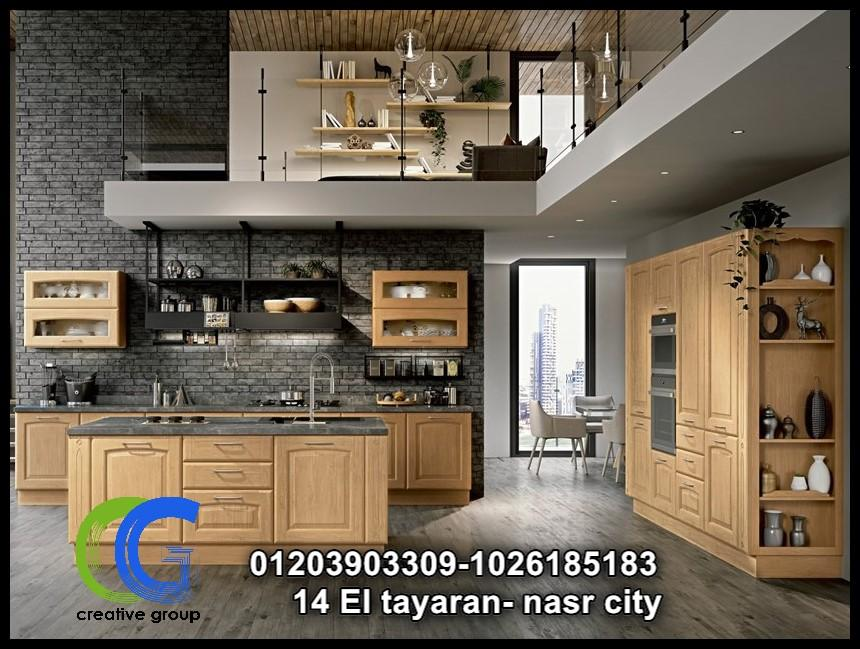 شركات مطابخ خشب – كرياتف جروب  للاتصال 01026185183 830971359