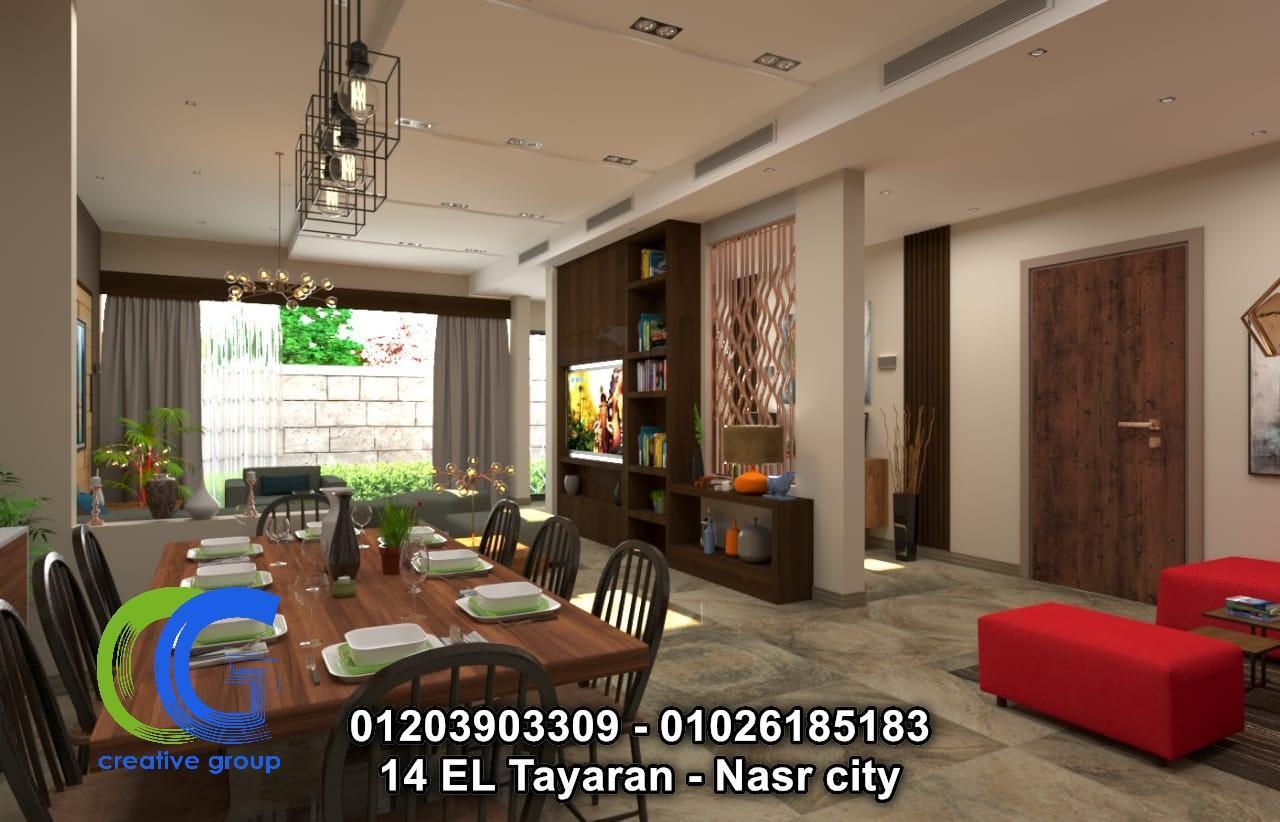 ديكورات منازل من الداخل – كرياتف جروب للديكور (01203903309) 593178899
