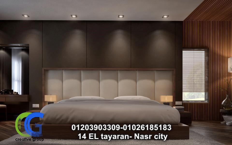 احسن شركة ديكورات في مصر - شركة كرياتف جروب للديكورات -01203903309 123723756