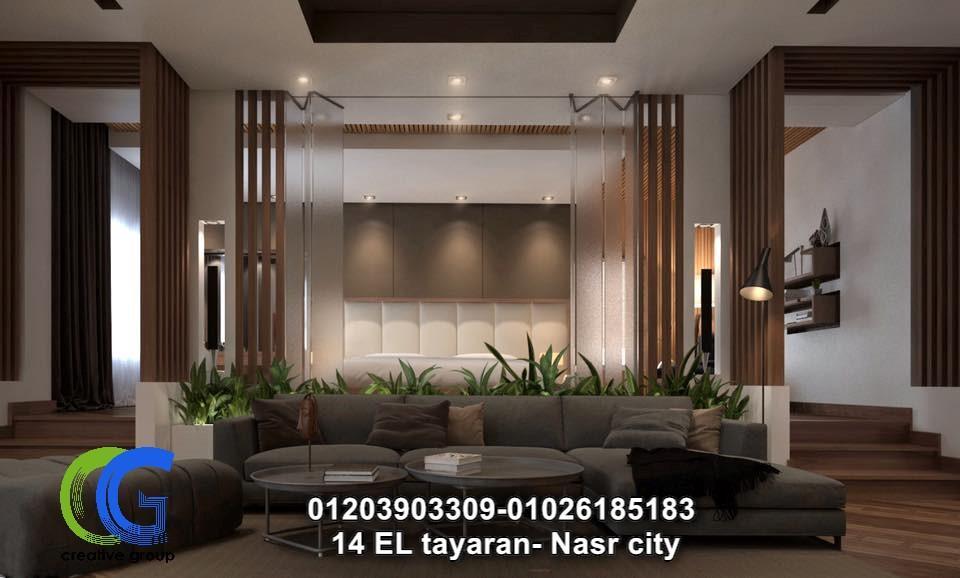 احسن شركة ديكورات في مصر - شركة كرياتف جروب للديكورات -01203903309 189409452