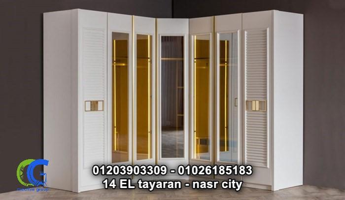 شركة دريسنج روم اكريلك- كرياتف جروب – 01203903309 396397848