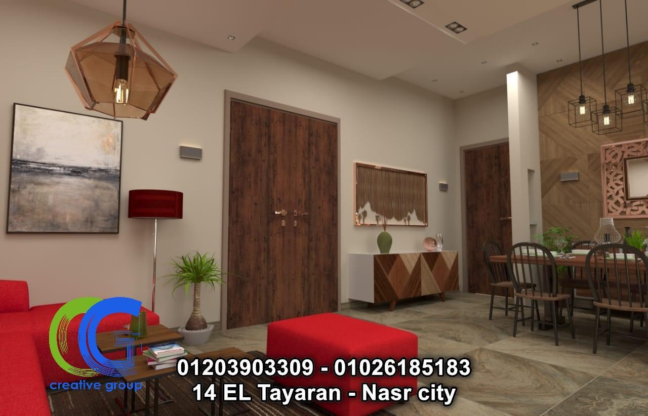 شركة تشطيبات فى مصر - كرياتف للديكورات والتشطيبات – 01203903309  468521048