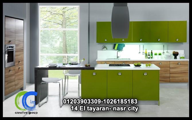تصميم مطبخ - كرياتف جروب ( للاتصال 01026185183)  126594373