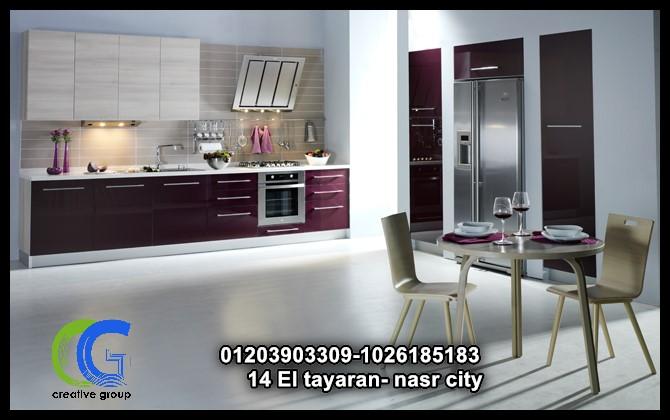 تصميم مطبخ - كرياتف جروب ( للاتصال 01026185183)  470161167