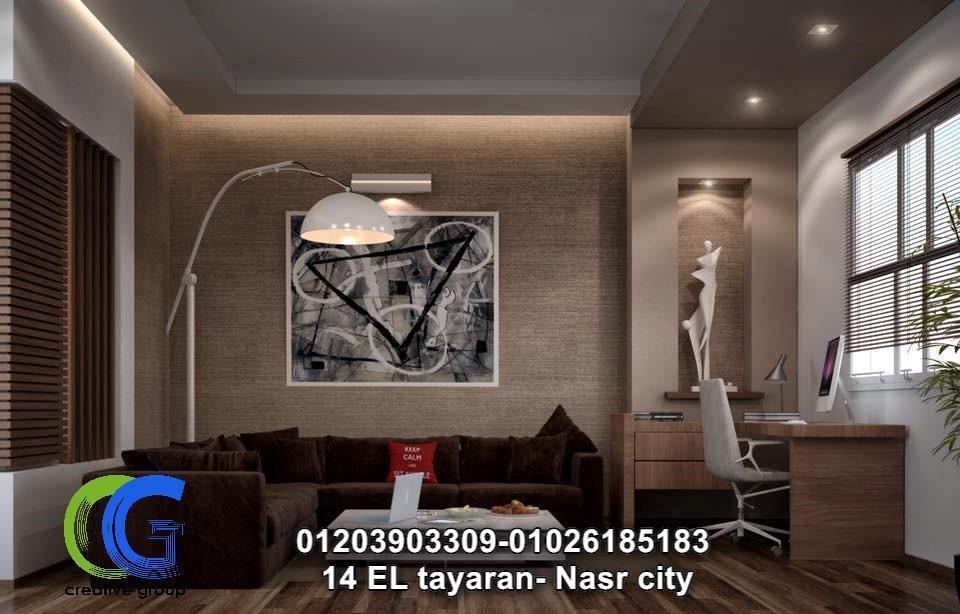 شركة تشطيبات داخلية وديكور - شركة كرياتف جروب للديكورات -01203903309 910012598