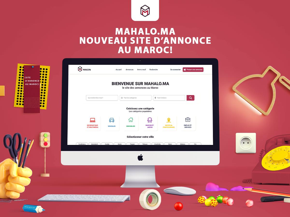 اعلانات مبوبة مجانا في المغرب 494042683