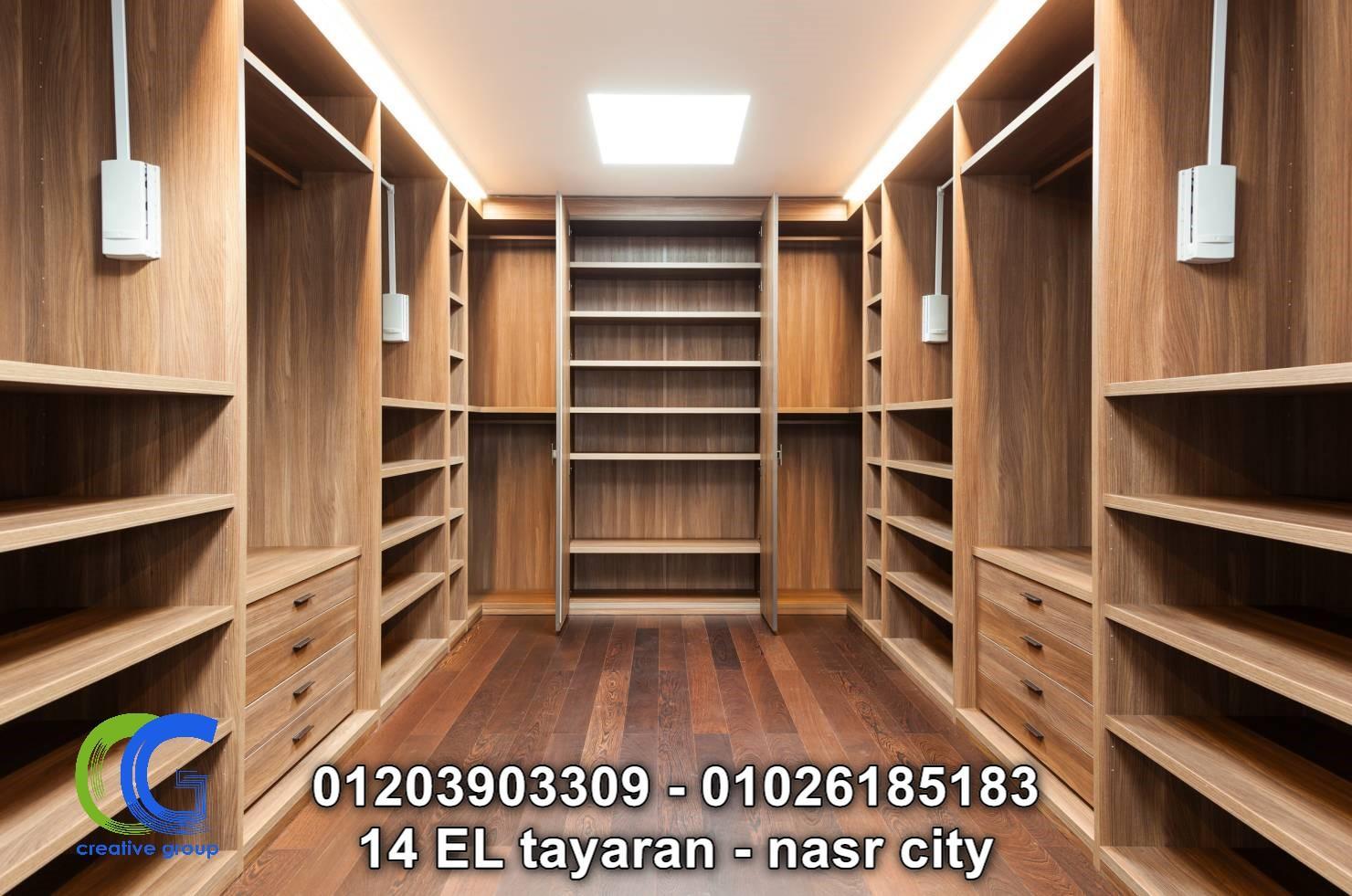 شركة دريسنج رومhpl – كرياتف جروب 01026185183                   108084058