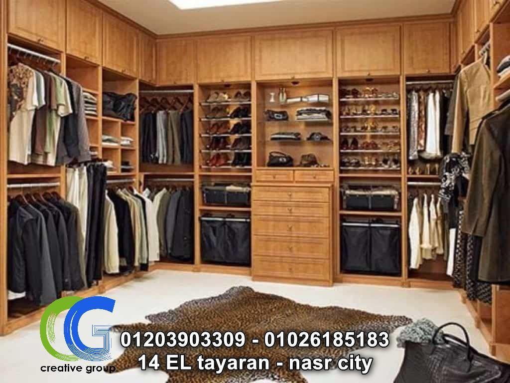 شركة دريسنج رومpvc – كرياتف جروب 01026185183                      987381312