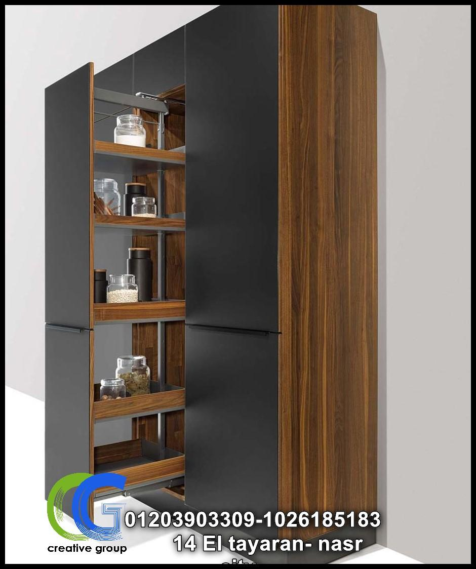 شركة مطابخ  PVC - كرياتف جروب ( للاتصال 01026185183)   743233174