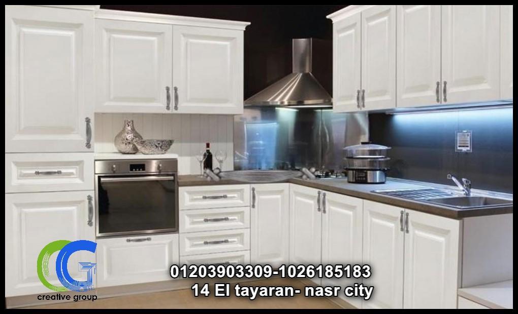 شركة مطابخ  فى مصر الجديده – اسعار مميزة – كرياتف جروب    306719584