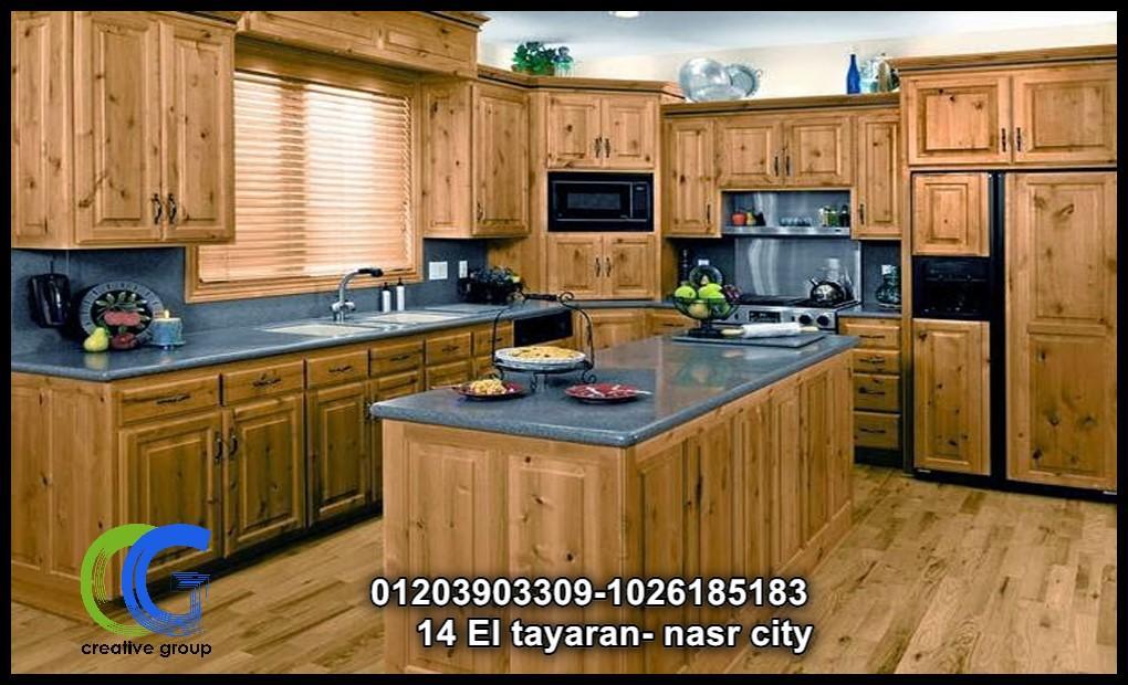 شركة مطابخ  فى مصر الجديده – اسعار مميزة – كرياتف جروب    484124588