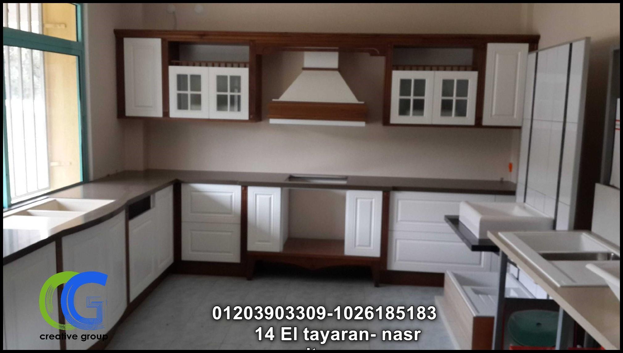 مطبخ خشب ( اسعار مميزة )- كرياتف جروب 01203903309  359430266