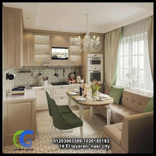 مطبخ خشب ( اسعار مميزة )- كرياتف جروب 01203903309  766395549