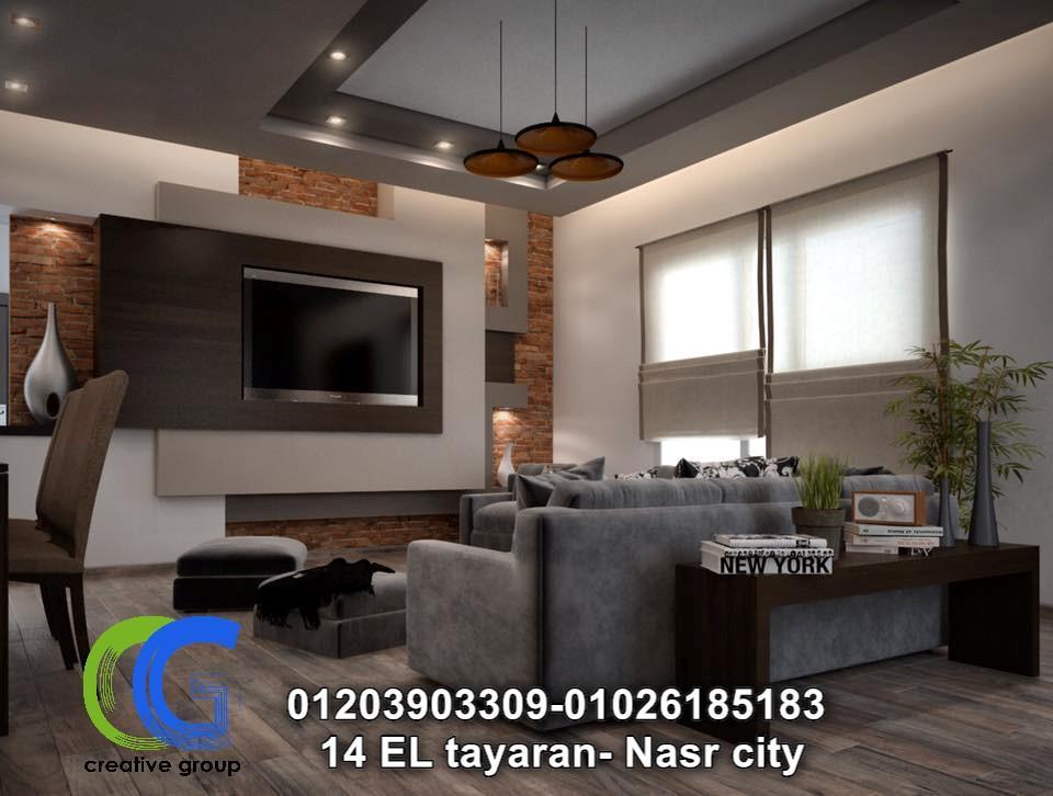 افضل تصميمات داخلية - كرياتف جروب ( للاتصال 01203903309 )  142288186