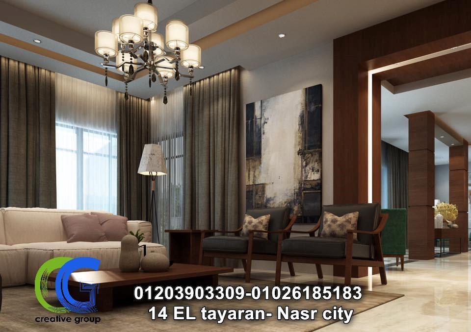 تشطيب شقة سعر المتر- كرياتف للديكورات والتشطيبات – 01203903309 989986149