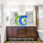 وحدات حمام خشب – كرياتف جروب –01203903309  639260839
