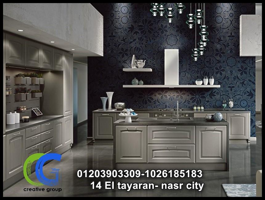 تصميم مطبخ - كرياتف جروب ( للاتصال 01026185183)  290968571