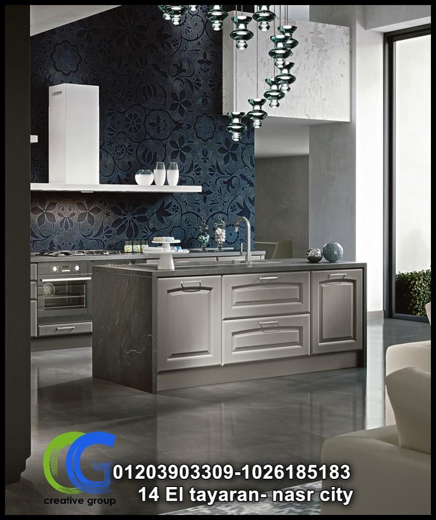 تصميم مطبخ - كرياتف جروب ( للاتصال 01026185183)  445490307